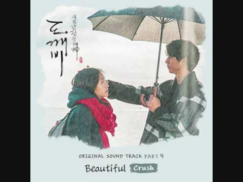 (Female Ver.) Crush (크러쉬) – Beautiful