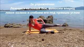 Упражнения для ног и ягодиц в домашних условиях. Какие упражнения на ноги можно делать дома?(Мы выбрали 4 эффективных упражнений для ног и ягодиц из нашей
