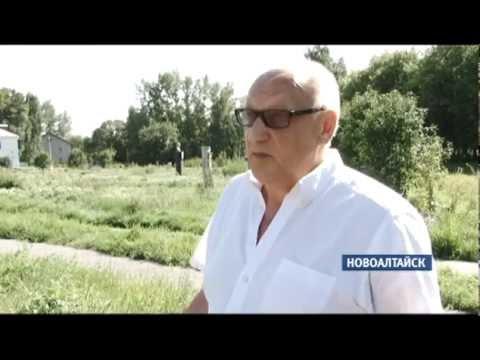 Жители Новоалтайска возмущены состоянием городского парка