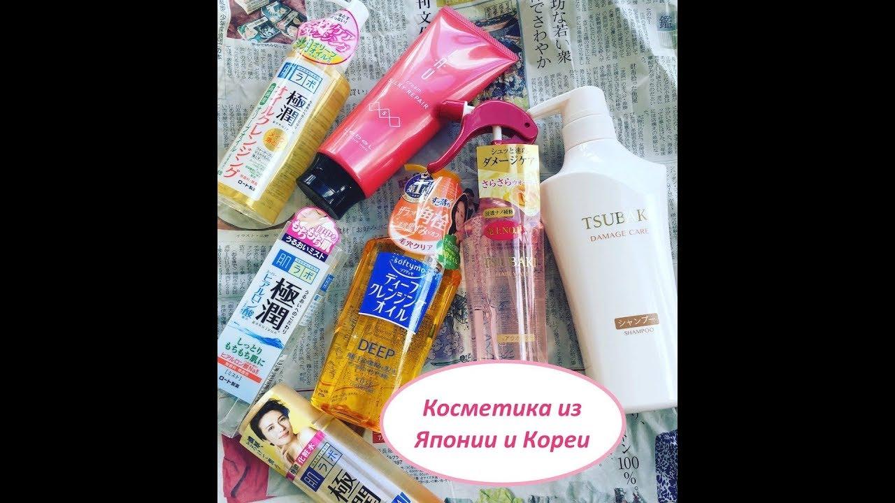 Японская косметика tsubaki купить купить косметику с тайланда