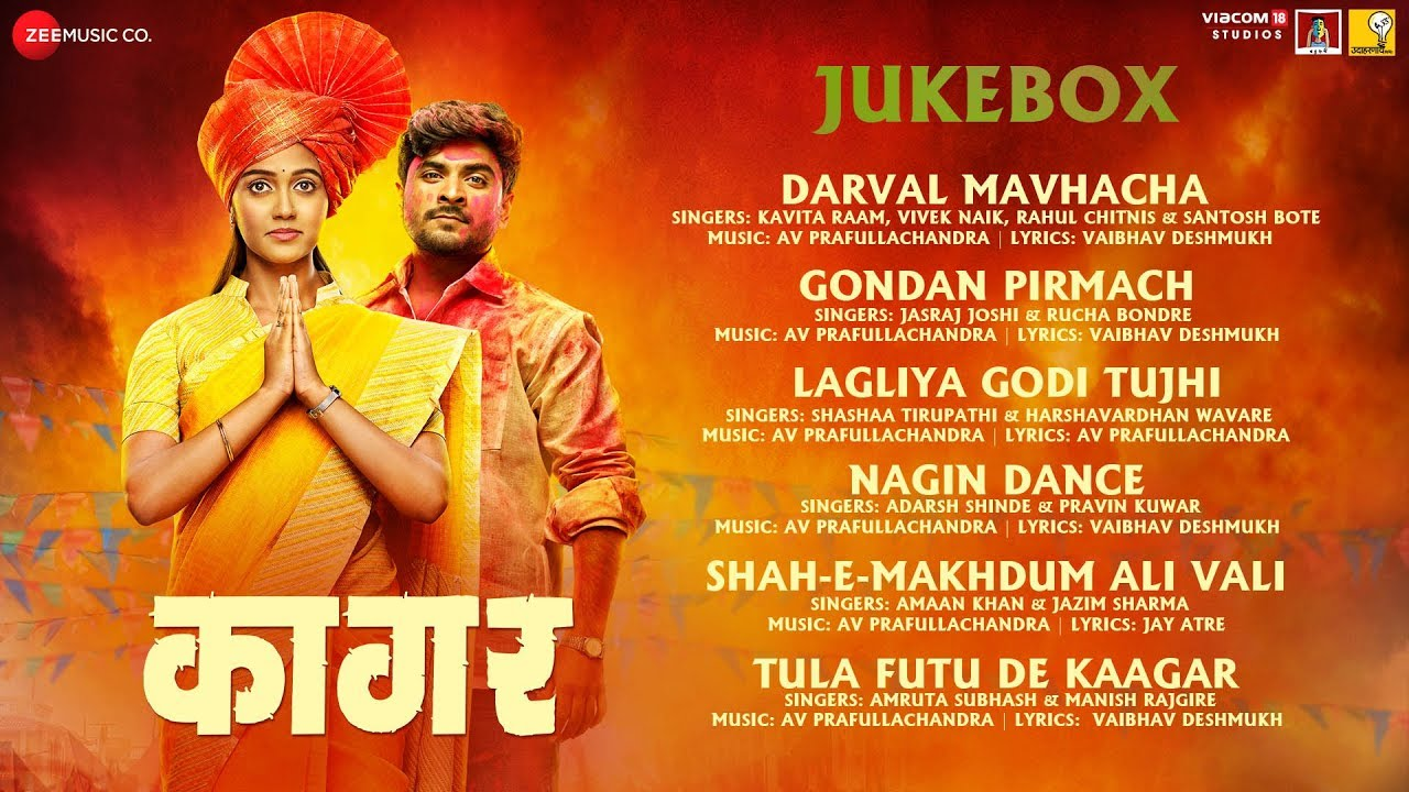 kagar marathi full movies download