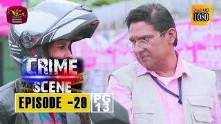 Crime Scene - ක්රයිම් සීන් | Episode -29 | 2018-12-12 | Rupavahini TeleDrama Thumbnail