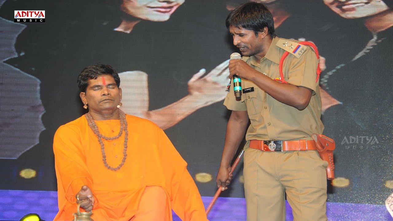 Chammak Chandra Ultimate Comedy Skit @ Gaalipatam Audio Launch