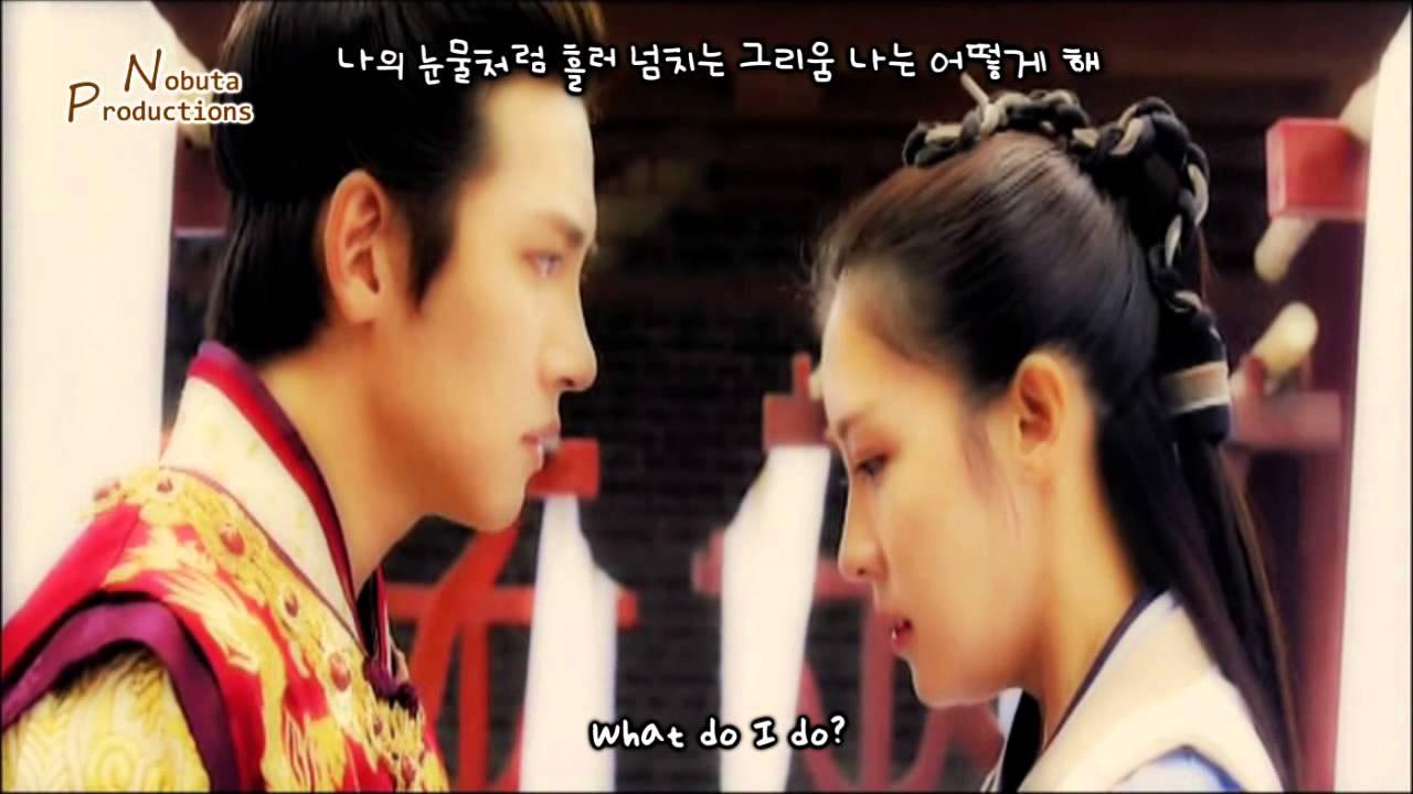 Soyu Once More Empress Ki Tanyang Couple Eng Sub Hangul Youtube