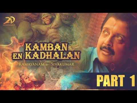 Kamban en Kadhalan by Sivakumar | Part - 1