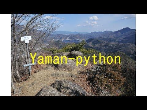 御前山大月市・山梨県GozenYama GPS地図付 Hiking Japan 2011/02