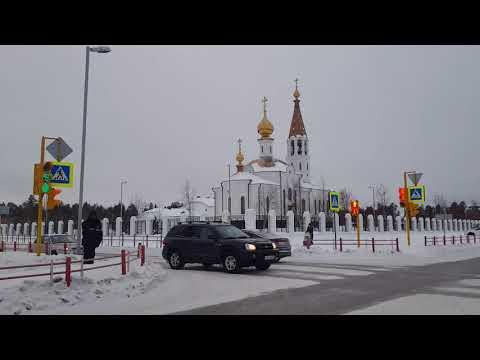 обзор город Губкинский Ямало-ненецкий автономный округ