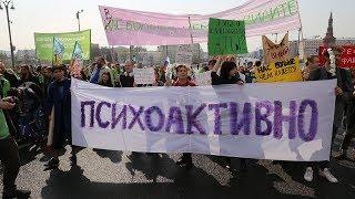задержание ПСИХОАКТИВИСТОВ на первомайском шествии