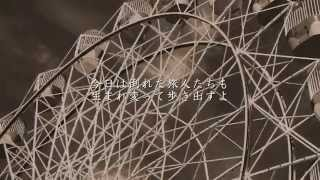 中島みゆき - 時代