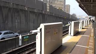 北大阪急行 桃山台駅 接近放送