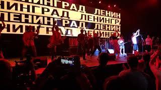 Ленинград в Нью Йорке