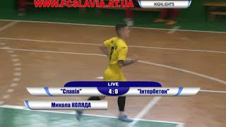 20171125 Slavia Interbeton Goals