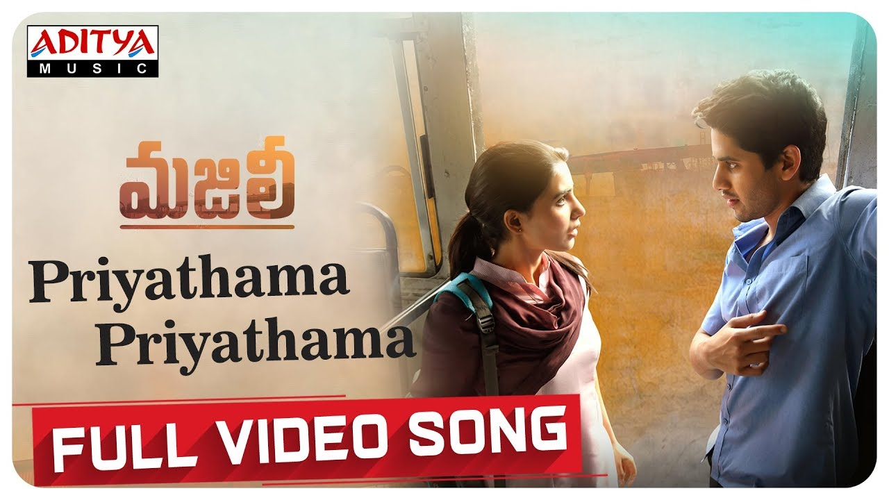 Download Priyathama Priyathama Full Video Song || MAJILI Video Songs || Naga Chaitanya, Samantha