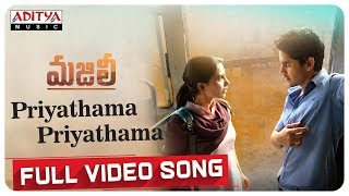 Priyathama Priyathama Full Video Song || MAJILI Video Songs || Naga Chaitanya, Samantha