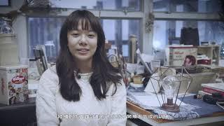 陸續創作實踐計劃-學員訪問(五)李心悅