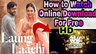 Laung laichi Full HD Punjabi Movie 2018 Watch Online  (100 % Working)👍