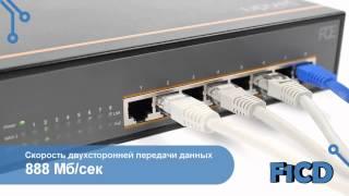 UPVEL UP-228GE: обзор 8-портового коммутатора [..]