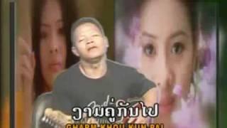 youtube_Lao song-cp ຈະຮັກໃຜດີ - ສຸດທະລິດ