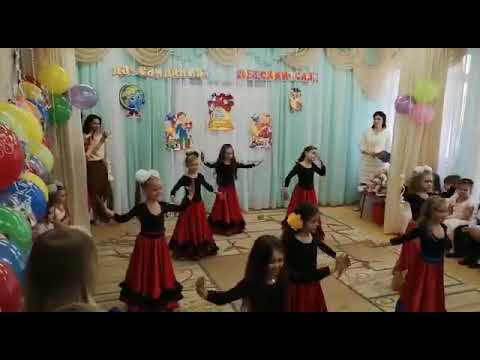 Армянский танец Детский сад