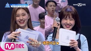 PRODUCE 101 season2 [단독/선공개] 101 댄싱킹 with 유정, 도연ㅣ프로듀스101 시즌2 5화 미리보기 170505 EP.5