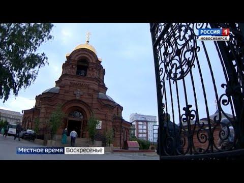 Храм с непростой судьбой: история  новосибирского Собора Александра Невского