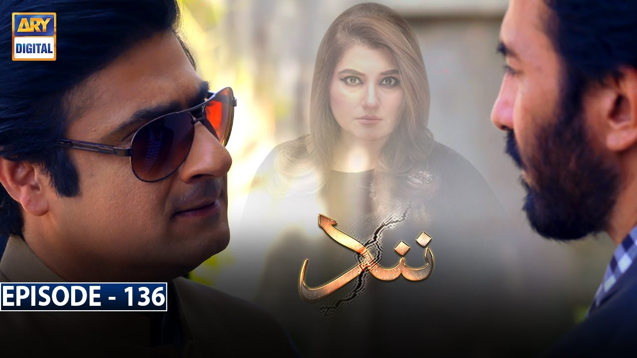 Download Nand Episode 136 [Subtitle Eng] | 25th March 2021 | ARY Digital Drama