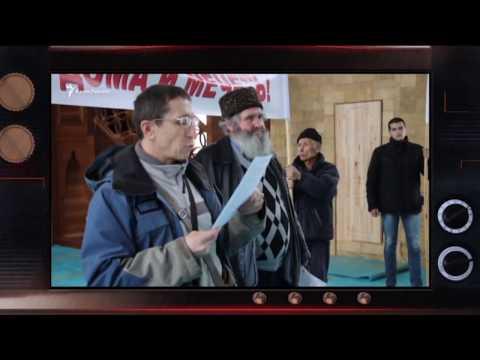 Как оккупанты выживают крымских татар: полуостров несправедливости - Гражданская оборона, 13.02.2018