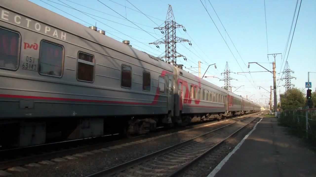 Звук пассажирского поезда скачать
