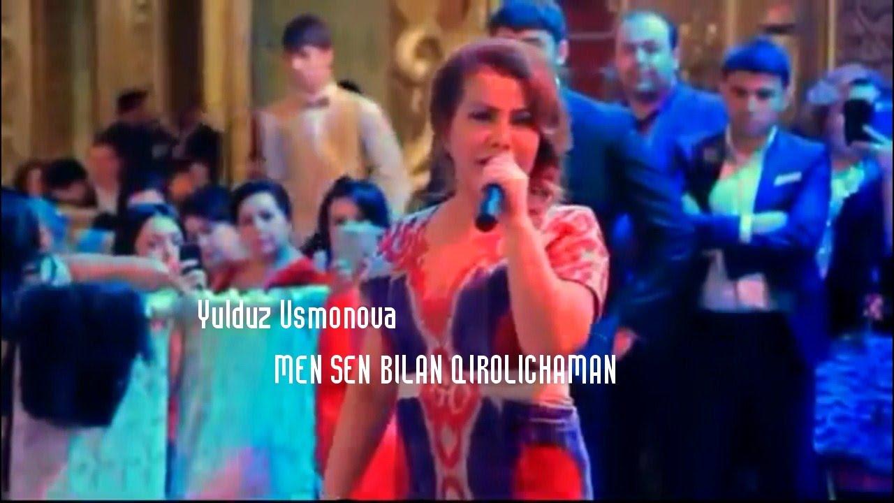 Yulduz Usmonova- Men sen bilan qirolichaman/Юлдуз Усмонова-Мен сен билан кироличаман (Соло)