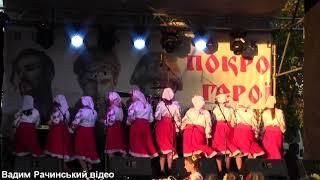 Жіночий вокальний ансамбль БК с.Кузьмина Гребля - Жінка пишнотіла