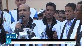 ...موريتانيا.. أحزاب سياسية جديدة تثير الجدل بخطابها الم