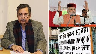 मोदी का 'पाकिस्तानी साज़िश' का आरोप और आरटीआई का अमल. Vinod Dua dis...