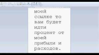 Заработок в интернете на инвестициях  Как заработать деньги в интернете 5000 рублей за 2 дня