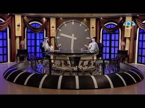 ساعة حوار | رؤية 2030 إلى أين | أ.د فهد القاسم