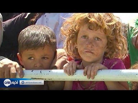 انتهاكات داعش تطول لائحتها و لعل الاقسى منها هي التي مورست بحق الاطفال الايريديون  - 22:55-2019 / 2 / 15
