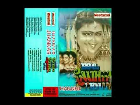 Aaja Na Tere Bina Lage (Audio With Jhankar)