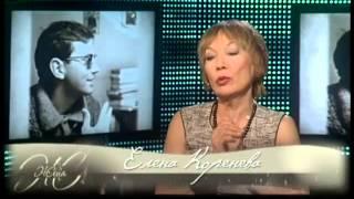 Елена Коренева. Жена. История любви