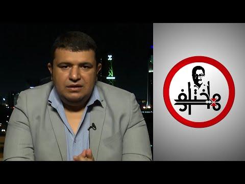 مختلف عليه - باحث في شؤون الإسلام السياسي: هذه هي دلالات تركيز الإخوان المسلمين على المغرب العربي