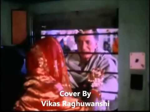 Babul Ki Duayen Leti Ja by Vikas Raghuwanshi