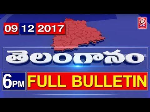6 PM Telugu News | 09th December 2017 | Telanganam | V6 News