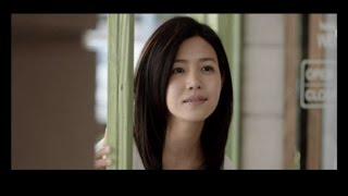 Michelle chen 陳妍希Café. Waiting. Love (等一個人咖啡)