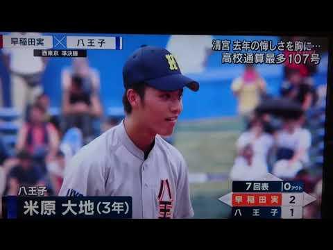 【速報!】清宮 涙と怒りのホームラン 因縁の相手から最多記録達成!