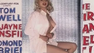 Приключение секса в XX веке
