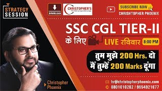 How To Score 200/200 SSC (CGL)TIER II (Strategy Session) By Christopher Phoenix