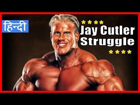 [Hindi] JAY CUTLER STRUGGLE - A TRUE WARRIOR | BODYBUILDING LIFESTYLE