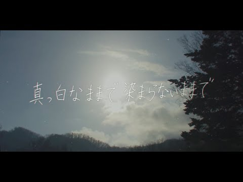 Ms.OOJA「White Letter」(from 6th ALBUM「PROUD」)Lyric Video