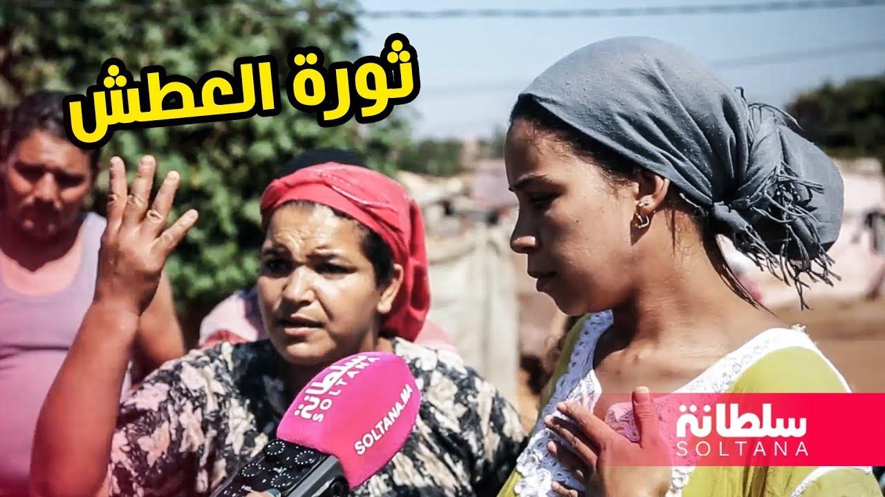"""Résultat de recherche d'images pour """"زاكورة و نقص الماء"""""""