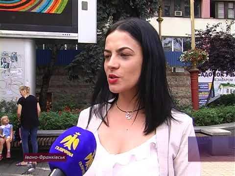 """На Прикарпаті понад 1000 пар скористались послугою """"Шлюб за добу"""""""