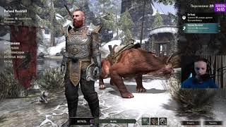 The Elder Scrolls Online #4