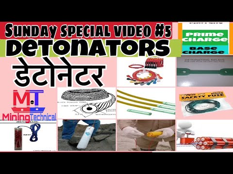 detonators || part 1 || mining videos || mining videos in hindi || mining videos india